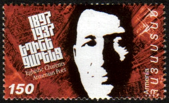 Charents Stamp